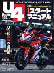 Under400 (No.69)