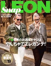 Snap LEON(スナップレオン) (vol.19)