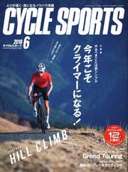 CYCLE SPORTS(サイクルスポーツ) (2018年6月号)