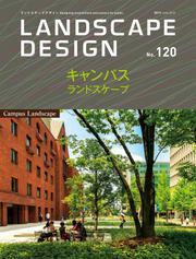 LANDSCAPE DESIGN No.120
