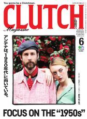 CLUTCH Magazine(クラッチ・マガジン) (Vol.61)