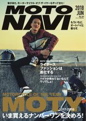 MOTO NAVI(モトナビ)  (No.94)