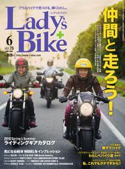 L+bike(レディスバイク) (No.75)