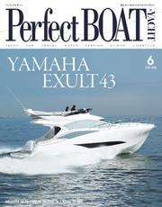 Perfect BOAT(パーフェクトボート)  (2018年6月号)