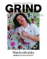 GRIND(グラインド) (83号)