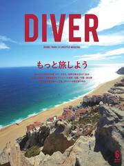 DIVER (No.444)