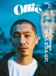 Ollie(オーリー) (#230 6月号)