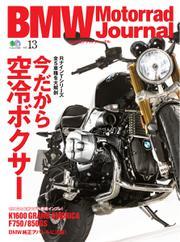 BMW Motorrad Journal (Vol.13)