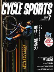 CYCLE SPORTS(サイクルスポーツ) (2018年7月号)