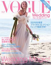 VOGUE Wedding(ヴォーグウェディング) (Vol.12)