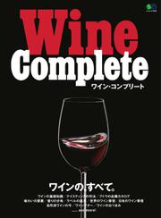 Wine Complete (2018/05/18)