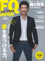 FQ JAPAN (vol.47)