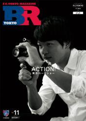 F.C.TOKYO MAGAZINE BR TOKYO Vol.11