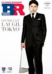 F.C.TOKYO MAGAZINE BR TOKYO Vol.12