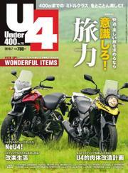 Under400 (No.70)