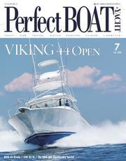 Perfect BOAT(パーフェクトボート)  (2018年7月号)
