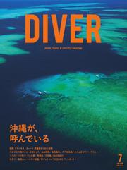 DIVER (No.445)