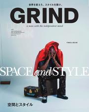 GRIND(グラインド) (84号)