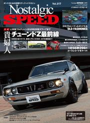 Nostalgic SPEED vol.17