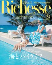 Richesse(リシェス) (No.24)