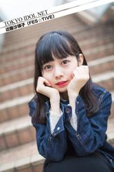 [TOKYO IDOL NET] 近藤沙瑛子 (FES☆TIVE)