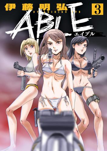 ABLE(3)