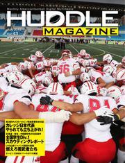 HUDDLE magazine(ハドルマガジン)  (2018年7月号)