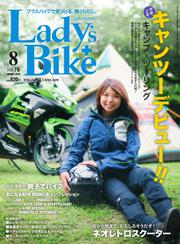 L+bike(レディスバイク) (No.76)