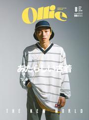 Ollie(オーリー) (#232 8月号)