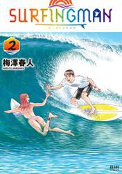 SURFINGMAN