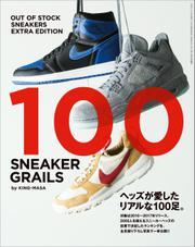 100 SNEAKER GRAILS