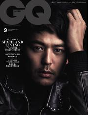 GQ JAPAN (2018年9月号)