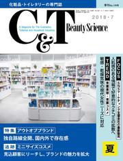 C&T (No.176号)