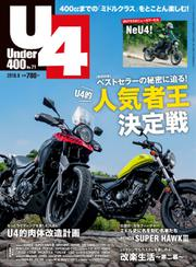 Under400 (No.71)