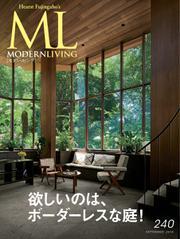 モダンリビング(MODERN LIVING) (No.240)