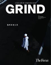 GRIND(グラインド) (85号)