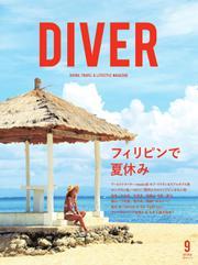 DIVER (No.447)