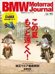 BMW Motorrad Journal (Vol.14)