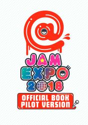 @JAM EXPO 2018 OFFICIAL BOOK PILOT VERSION
