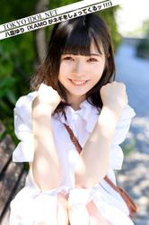 [TOKYO IDOL NET] 八雲ゆり (KAMOがネギをしょってくるッ!!!)