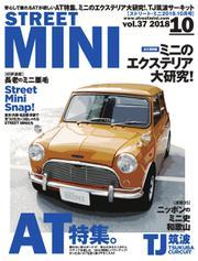 STREET MINI(ストリートミニ) (VOL.37)