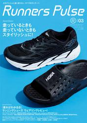 Runners Pulse Magazine Vol.03