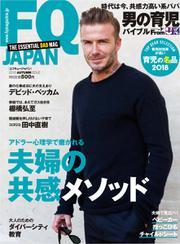 FQ JAPAN (vol.48)