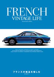 FRENCH VINTAGE LIFE (2018/07/03)