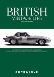 BRITISH VINTAGE LIFE (2018/07/31)