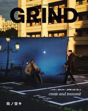 GRIND(グラインド) (86号)
