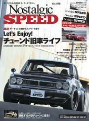Nostalgic SPEED vol.18