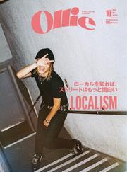 Ollie(オーリー) (#234 10月号)