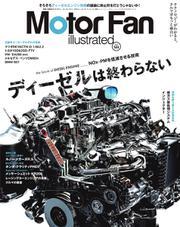 Motor Fan illustrated(モーターファン・イラストレーテッド) (Vol.144)