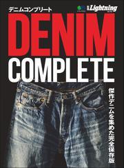 別冊Lightningシリーズ (Vol.185 DENIM COMPLETE デニムコンプリート)